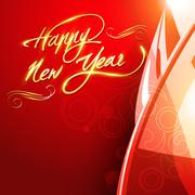 new year 2012 - stock illustration