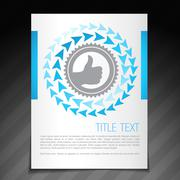 achievement flyer brochure poster template design - stock illustration