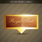 Shiny royal label Stock Illustration