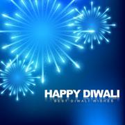 happy diwali fireworks - stock illustration