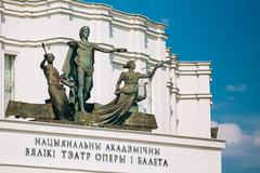Statues and inscription on Facade Of The National Academic Bolsh - stock photo