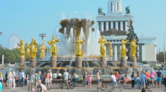 Friendship of Nations Fountain on VVC. Moscow Stock Footage
