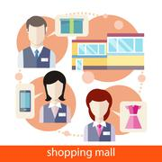 Shopping Mall - stock illustration