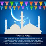 ramadan kareem celebration - stock illustration