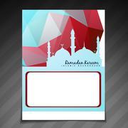 islamic festival template - stock illustration