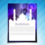 Stock Illustration of muslim festival design