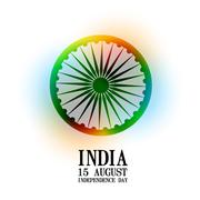 indian independence day - stock illustration