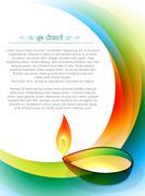 indian diwali festival - stock illustration