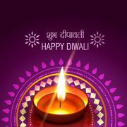 Beautiful diwali background - stock illustration