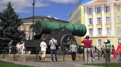 The Tsar Cannon inside the walls of the Kremlin (in 4k), Moscow, Russia. Stock Footage