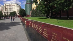 Walkway leading to the Tomb of the Unknown Soldier, the Kremlin, Moscow, Russia. Stock Footage