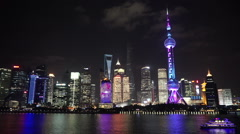 The Shanghai Skyline at Night Stock Footage