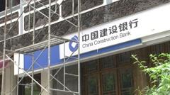 China Constructions Bank, Chengdu, China Stock Footage