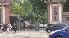 People's Park entrance, Chengdu, China Stock Footage