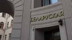 Academy of Music in Minsk, Belarus. Stock Footage
