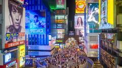 Dotonbori Osaka Jaan Stock Footage
