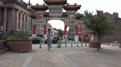 4k archway gates to Chinatown in Liverpool, UK Stock Footage