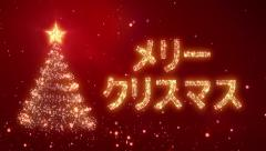Christmas background with bright snow. Loopable. - stock footage
