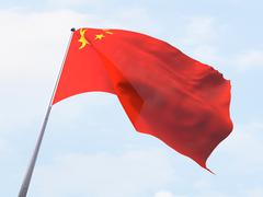 China flag flying on clear sky. - stock illustration
