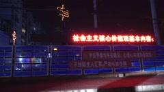 Beijing neon light,democracy slogan,4K,25fps Stock Footage