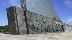 Memorial wall, part of the Space Pavilion, Moscow, Russia. Stock Footage