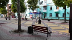 The main pedestrian street in the city of Kerch, Crimea Stock Footage
