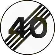 Stock Illustration of End Speed Limit 40 In Bangladesh
