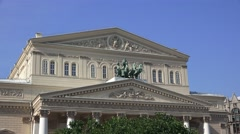 The Bolshoi Theatre, Moscow, Russia. Stock Footage
