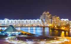 Night Minsk from above. River svisloch long exposure Stock Photos