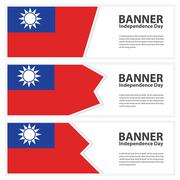 Taiwan Flag banners collection independence day Stock Illustration