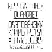 Cyrillic alphabet from the audio cables - stock illustration