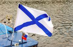 Naval flag of Russia Stock Photos