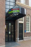 Jewish historical museum in amsterdam Stock Photos