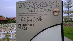 Stock Video Footage of Muslim Cemetry, Kuala Lumpur