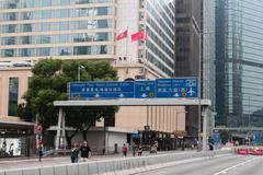 after 29 Sept umbrella revolution - stock photo