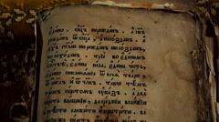 Page of the old Bible Stock Footage