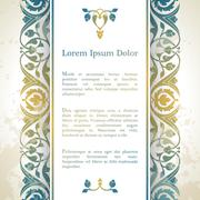 Invitation card with arabesque decor - stock illustration