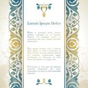 Invitation card with arabesque decor Stock Illustration