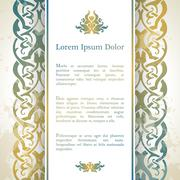 Invitation card with arabesque decor Stock Illustration