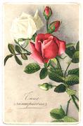 Estonian postcard happy birthday, 1940 Stock Photos