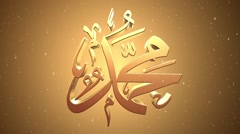 Muhammad - 3D Text Stock Footage Stock Footage