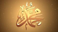 Muhammad - 3D Text Stock Footage - stock footage