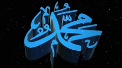 Stock Video Footage of Muhammad - 3D Text Stock Footage