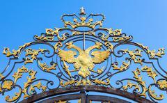 Openwork lattice of Catherine Palace  against blue sky. Tsarskoye Selo (Pushk - stock photo