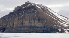 Arctic landscape and mountain range. (Pan) Stock Footage