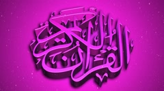 Stock Video Footage of Quran - 3D Text Calligraphy