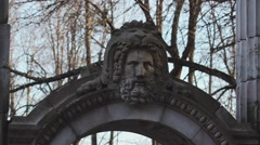 A gothic archway stands in the Guild Inn gardens. Stock Footage