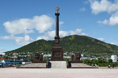Stela City of Military Glory on Petropavlovsk-Kamchatsky. Far East, Russia - stock photo