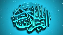 Quran - 3D Text Calligraphy Stock Footage