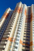 Stock Photo of Modern multistory residential buildings in Moscow, Russia